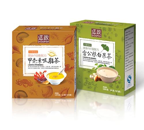 美容保健食品類包裝設計欣賞
